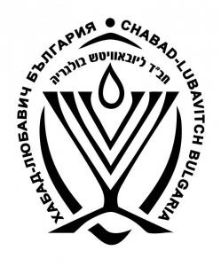chabad bg