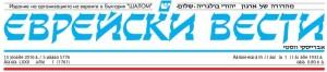 evrv-1-page1