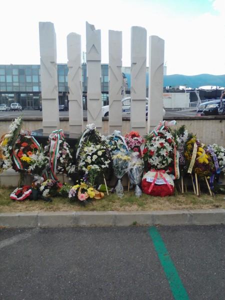 Sarafovo memorial