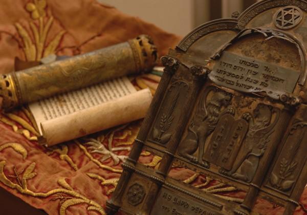 http://www.shalom.bg/museum/?lang=en